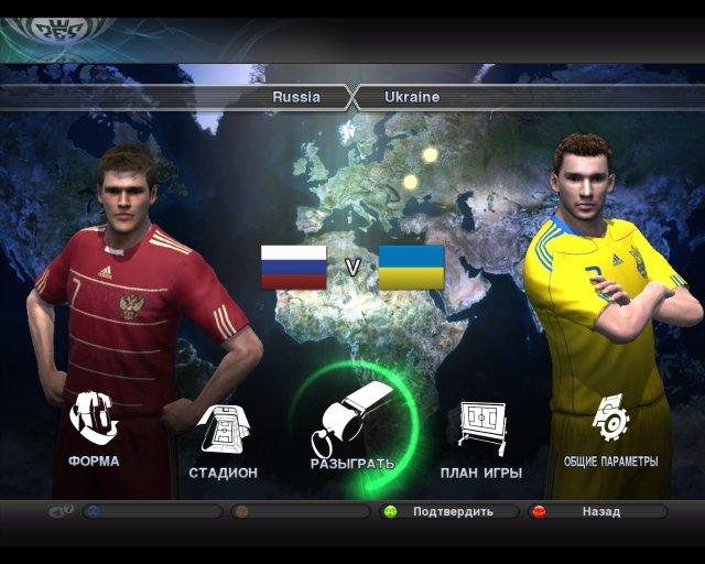 Скачать GameNET Patch для PES 2011. одним файлом). Скриншоты.